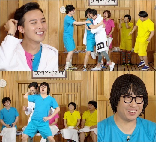 g-dragon-happy-together