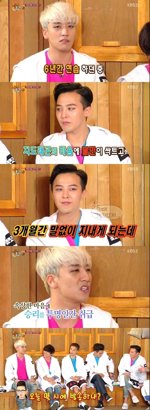 seungri-g-dragon-happy-together