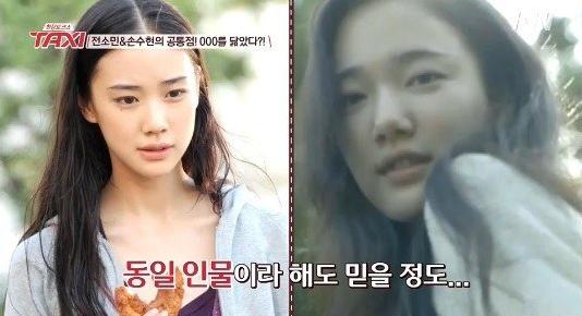 son-soo-hyun