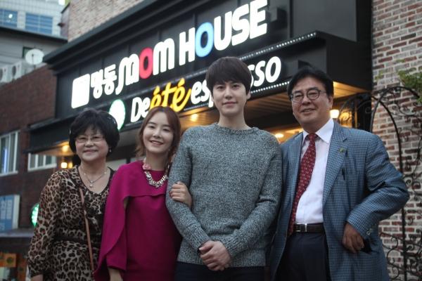 141010-mom-house-update-kyuhyun009