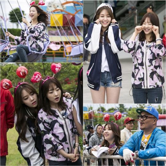 Park-Bo-Young-Minah