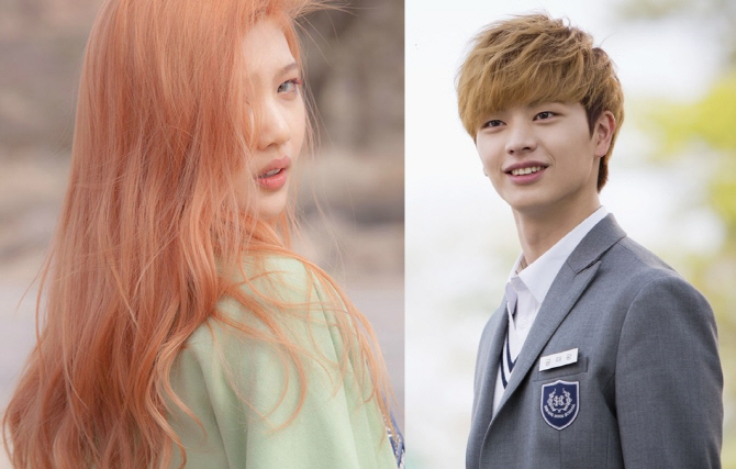 joy-yook-sungjae