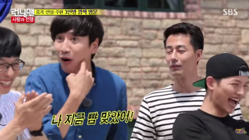lee-kwang-soo-jo-in-sung-slap-running-man-800x450