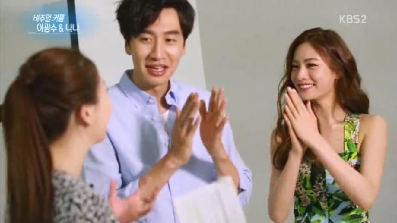 lee-kwang-soo-nana-3