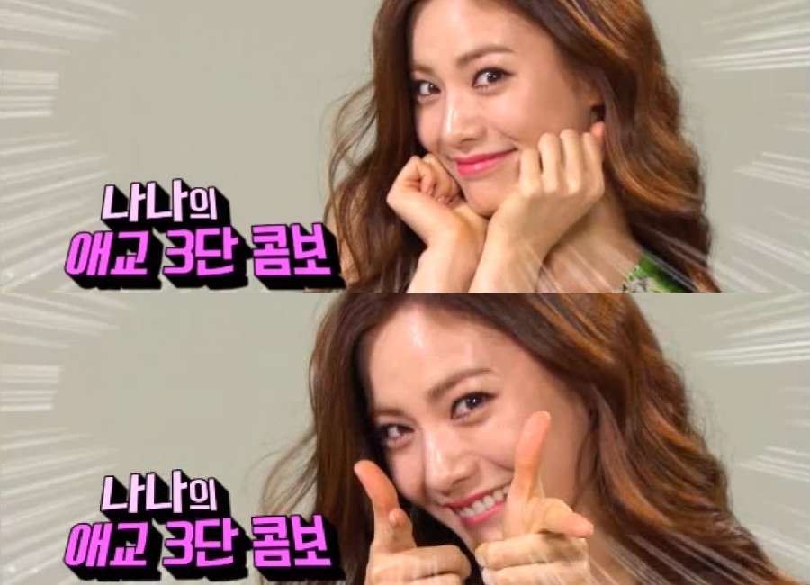 nana-entertainment-weekly