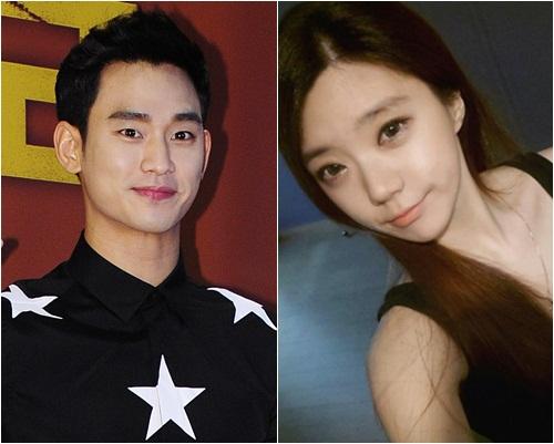 Kim-Soo-Hyun-Kim-Joo-Na