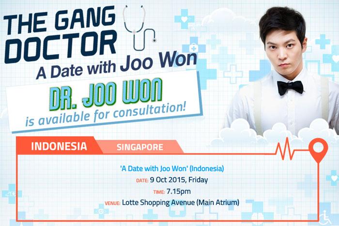 joo-won-fan-meeting