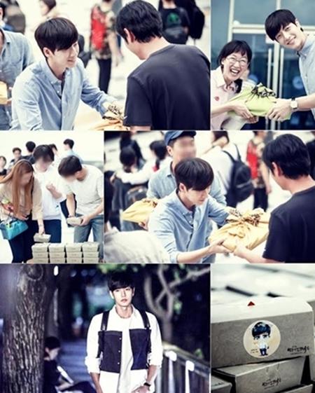 park hae jin.jpg 2