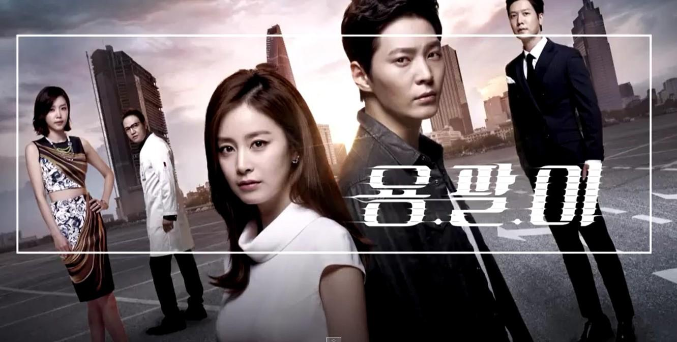 yong-pal-korean-drama-cover-dramaterbaru