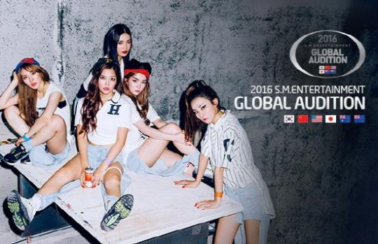 sm-global-auditions