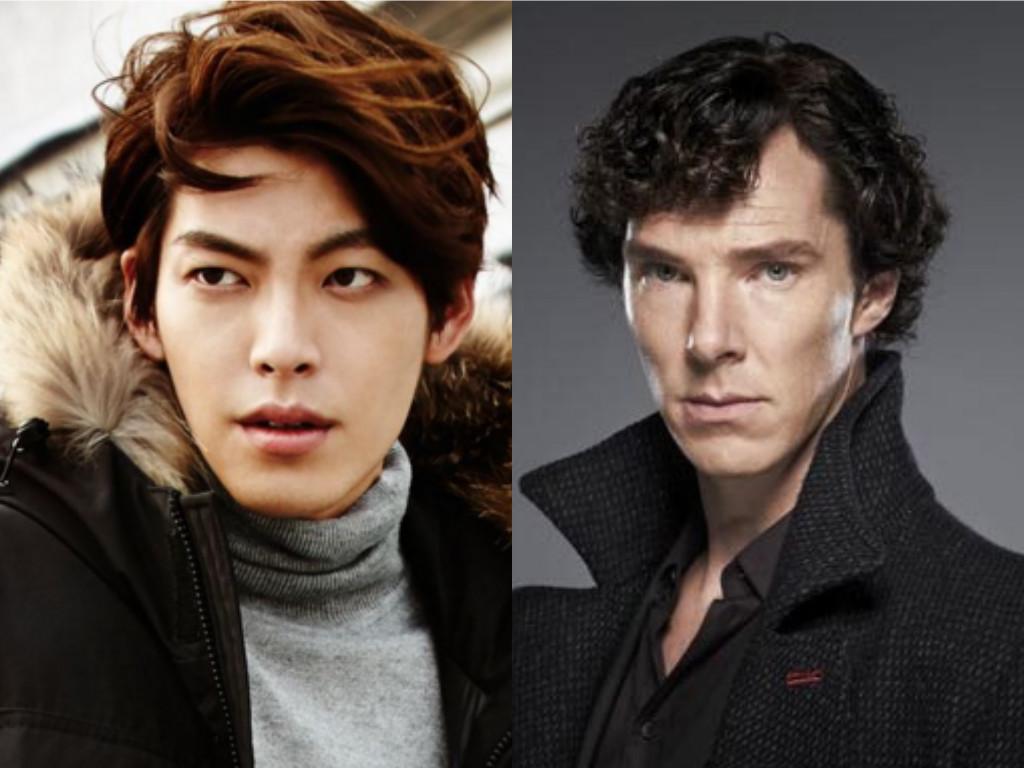 Kim-Woo-Bin-Benedict-Cumberbatch