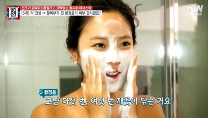 hwang-jung-eum-