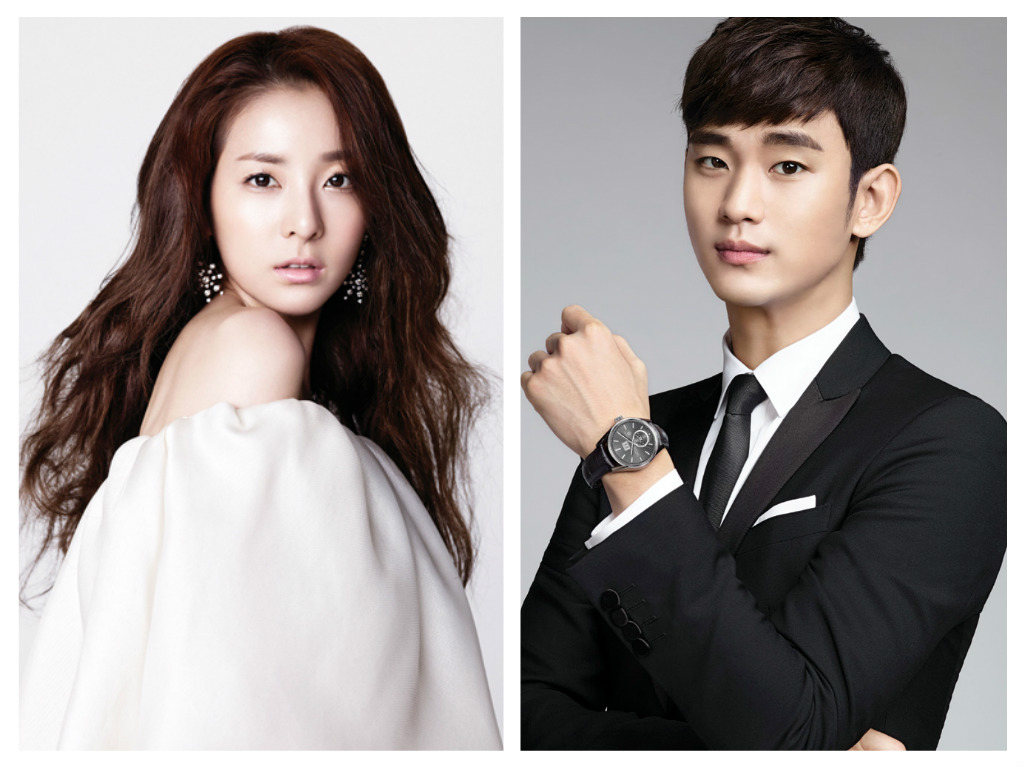 Kim Soo Hyun Dara