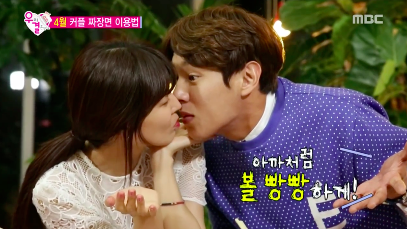 we-got-married-kwak-si-yang-kim-so-yeon-800x450