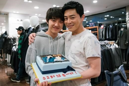 EXO DO JO JUNG SUK