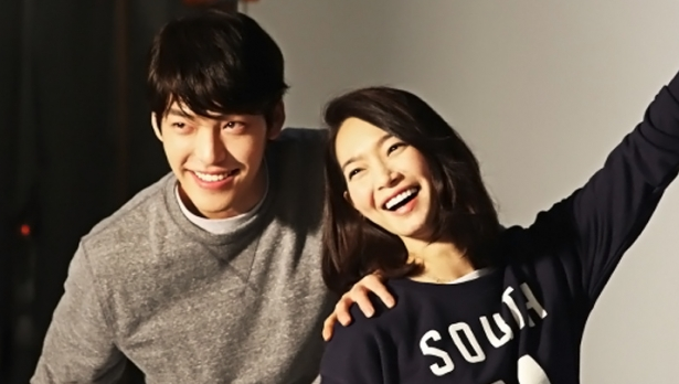 Kim-Woo-Bin-Shin-Min-Ah-1