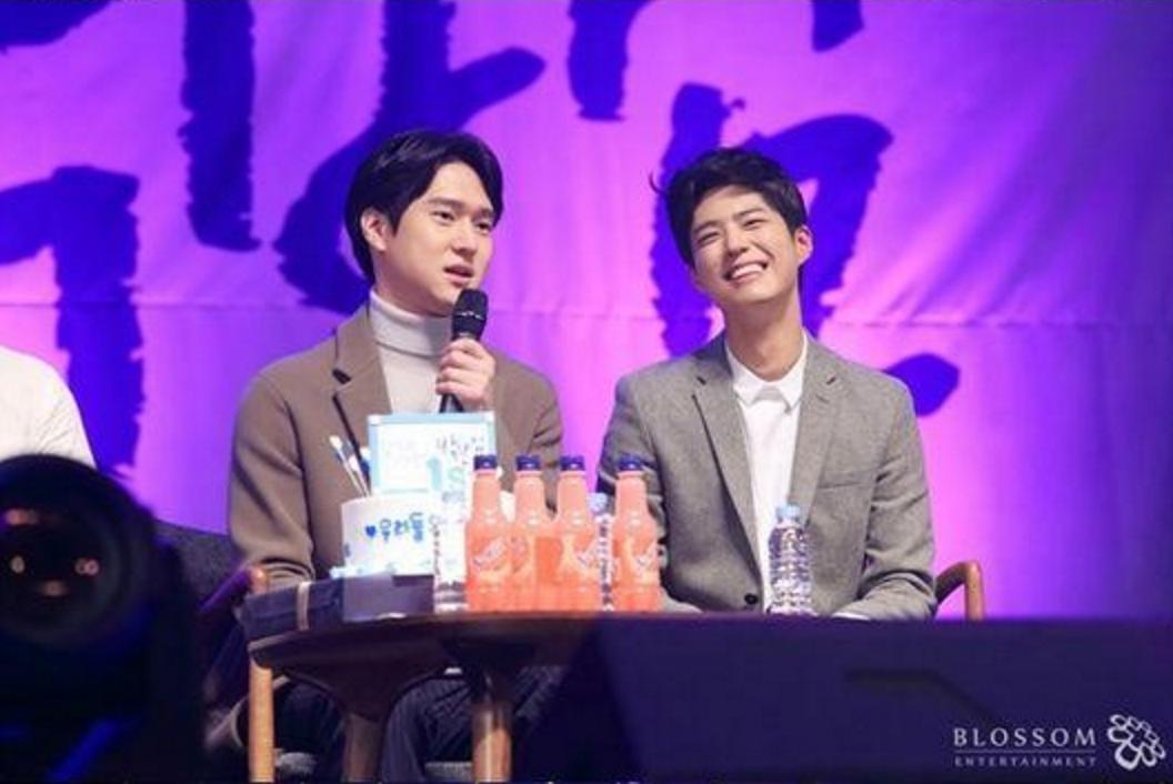 Park Bo Gum (1)