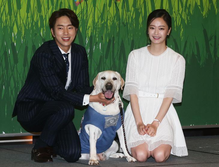 Yoon Hyun Min dan Jung So Min