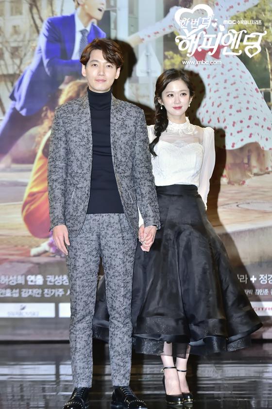 jang-nara-jung-kyung-ho