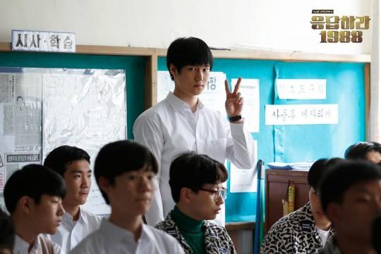 ko kyung pyo
