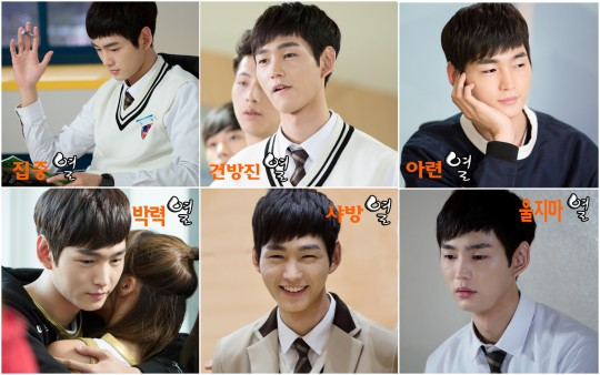 lee won geun 6