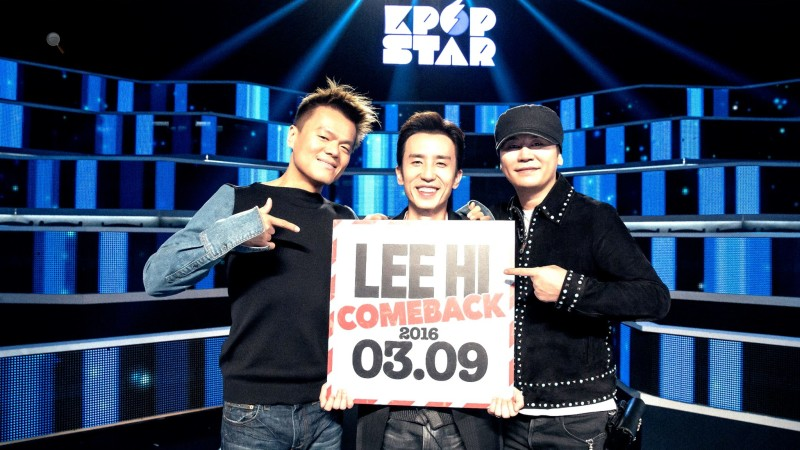 Lee-Hi-2016-comeback-800x450