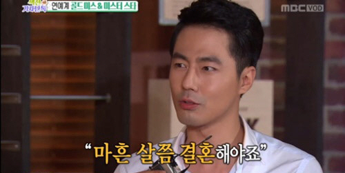 jo-in-sung-feature