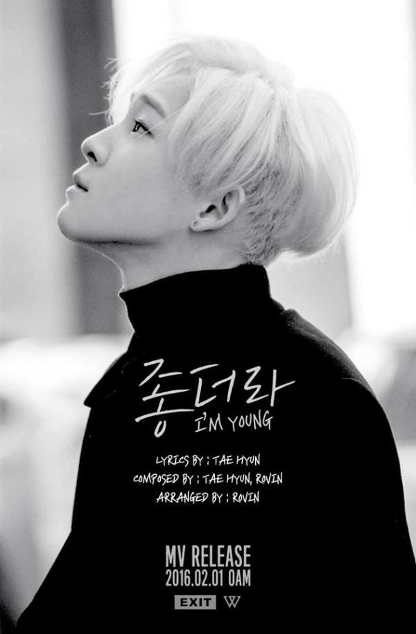 nam-taehyun-im-young