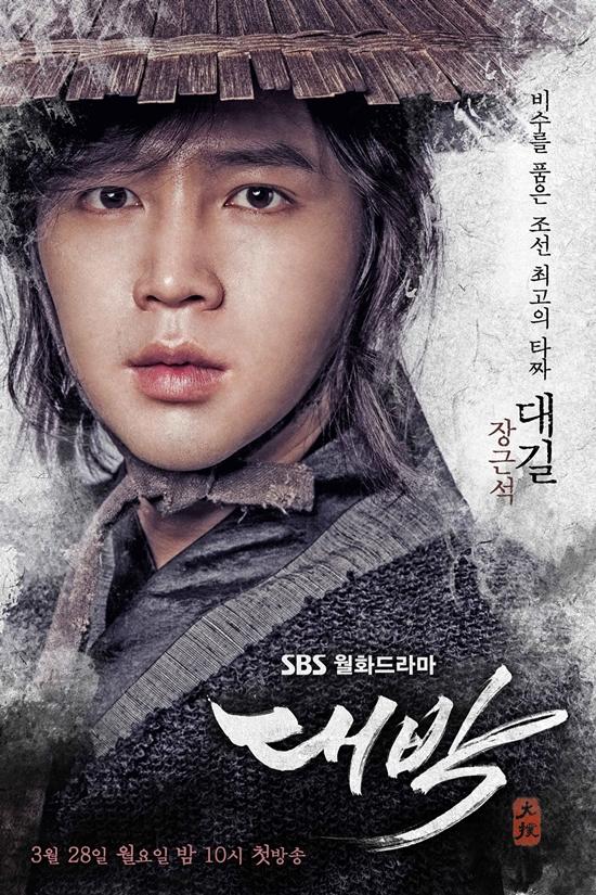 Jackpot_(Korean_Drama)-tp