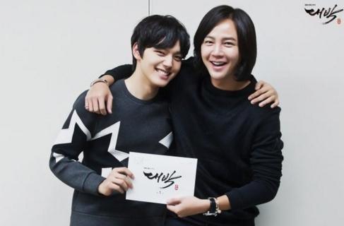 daebak-yeo-jin-goo-jang-geun-suk-2