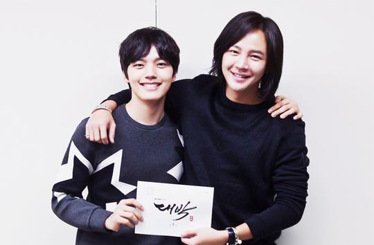 daebak-yeo-jin-goo-jang-geun-suk
