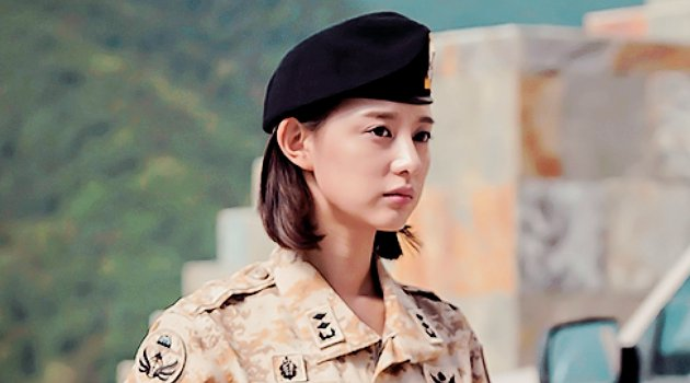 kim-ji-won-descendants
