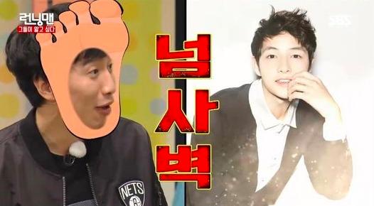 kwang-soo-joong-ki-jealous-1