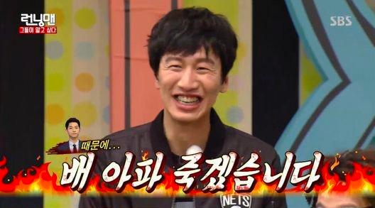 kwang-soo-joong-ki-jealous-2