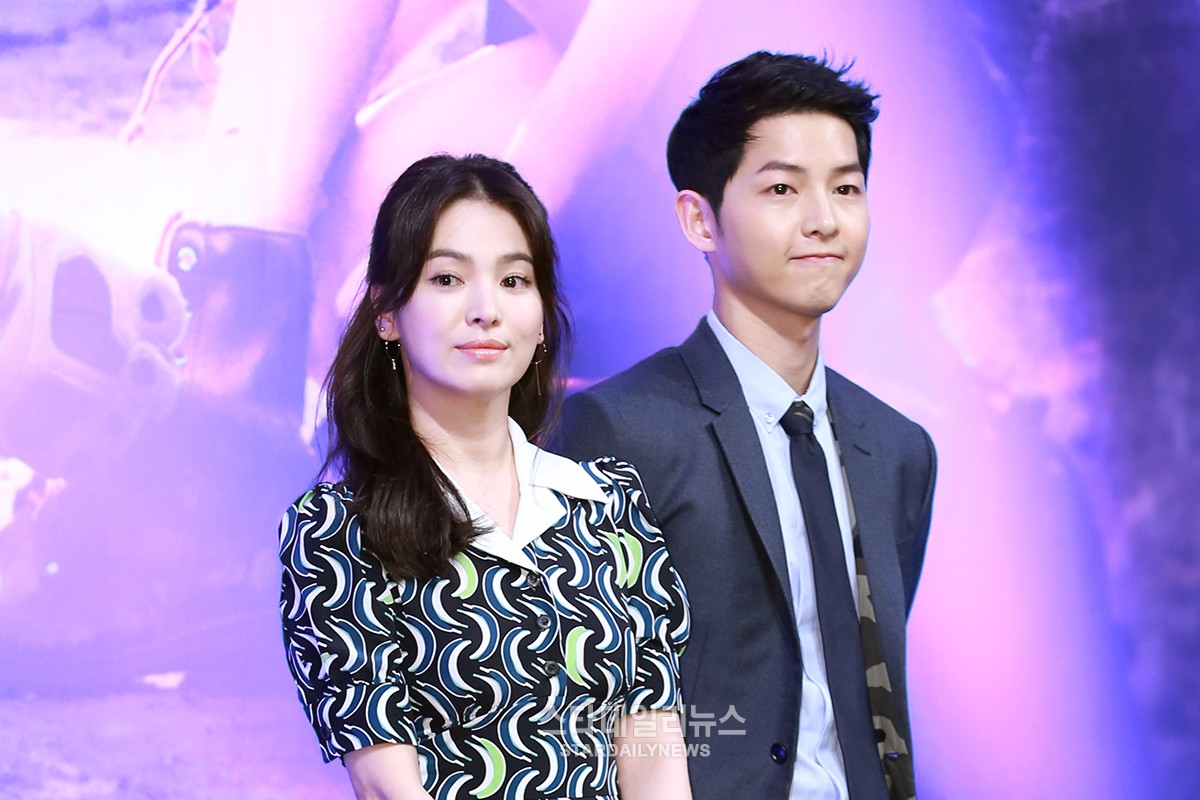 song-joong-ki-song-hye-kyo-star-daily-news