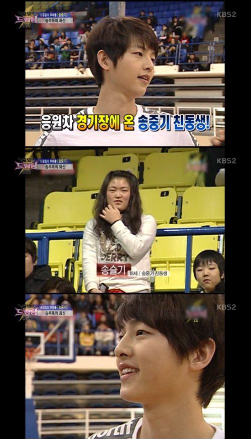 song-joong-ki91
