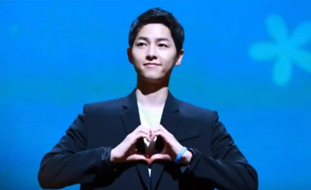 Song Joong Ki (3)
