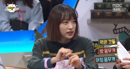 exid-hani-the-gifted-2