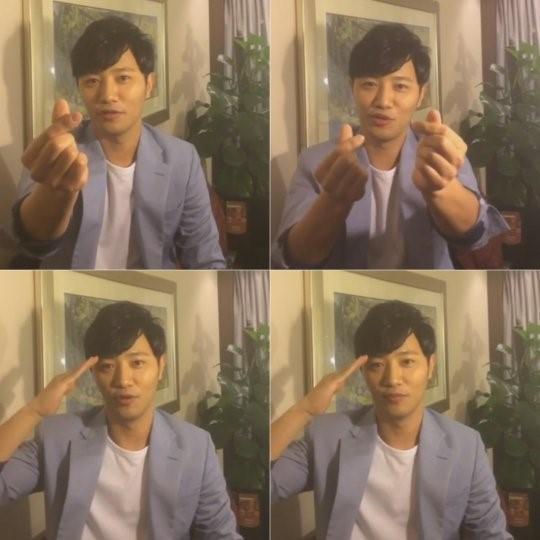 jin-goo2