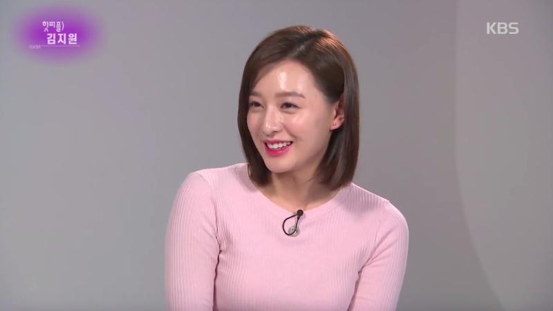 kim-ji-won-2-800x450