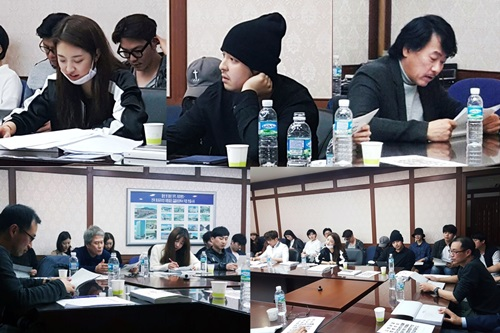 kim-ki-bum-script-reading
