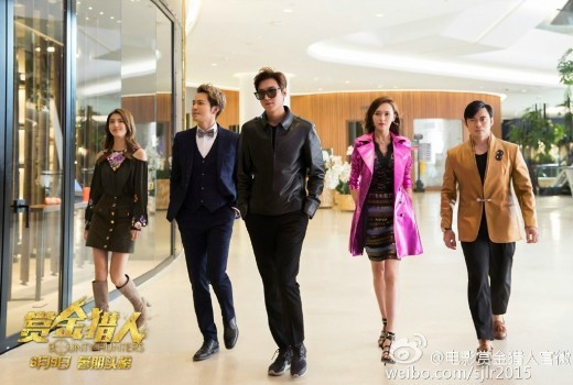 lee-min-ho-bounty-hunters3