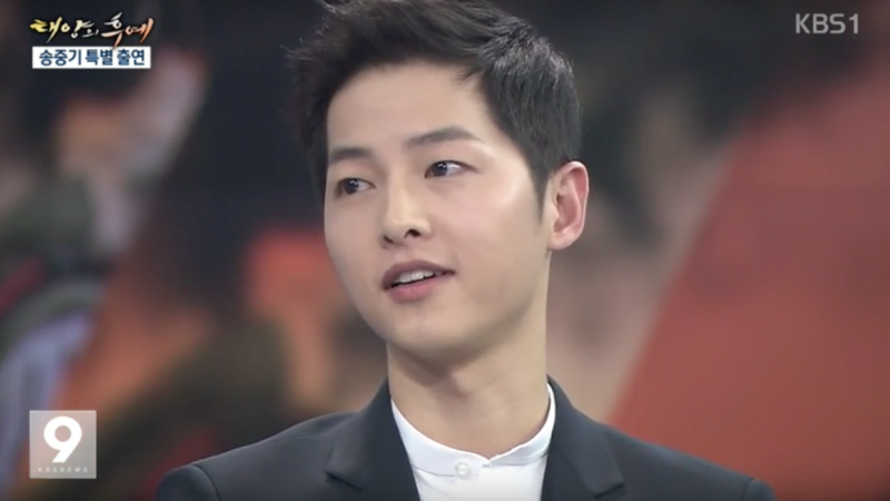 song-joong-ki-news9-2-e1459352148364-800x450