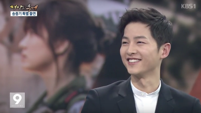 song-joong-ki-news9-e1459348548802-800x450