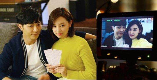 Jin-Goo-Kim-Ji-Won1