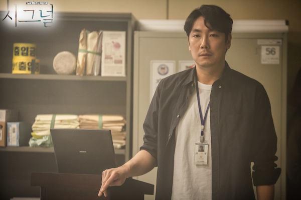 Jo-Jin-Woong-Signal