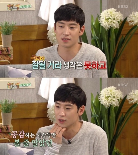 Lee-Je-Hoon-Happy-Together2