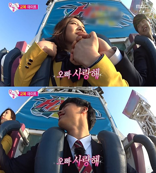 joy-yook-sungjae-we-got-married3