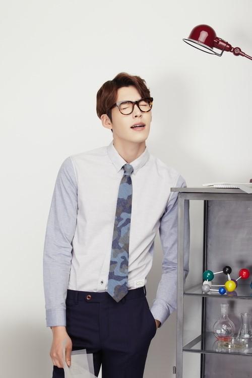 sieg-kim-woo-bin-5