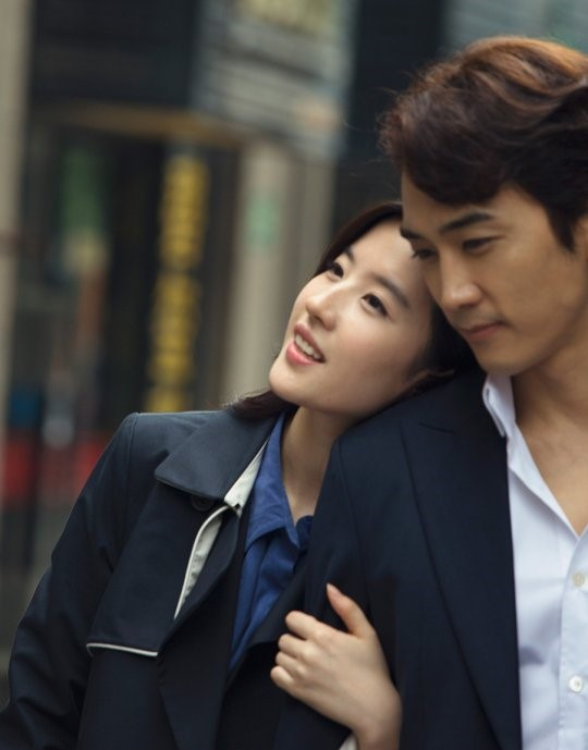 the-third-way-of-love-song-seung-heon-liu-yifei